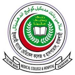 ইসলামি ব্যাংক মেডিকেল কলেজ ও হাসপাতাল 1