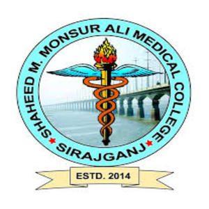 শহীদ এম মনসুর আলী মেডিকেল কলেজ হাসপাতাল 1